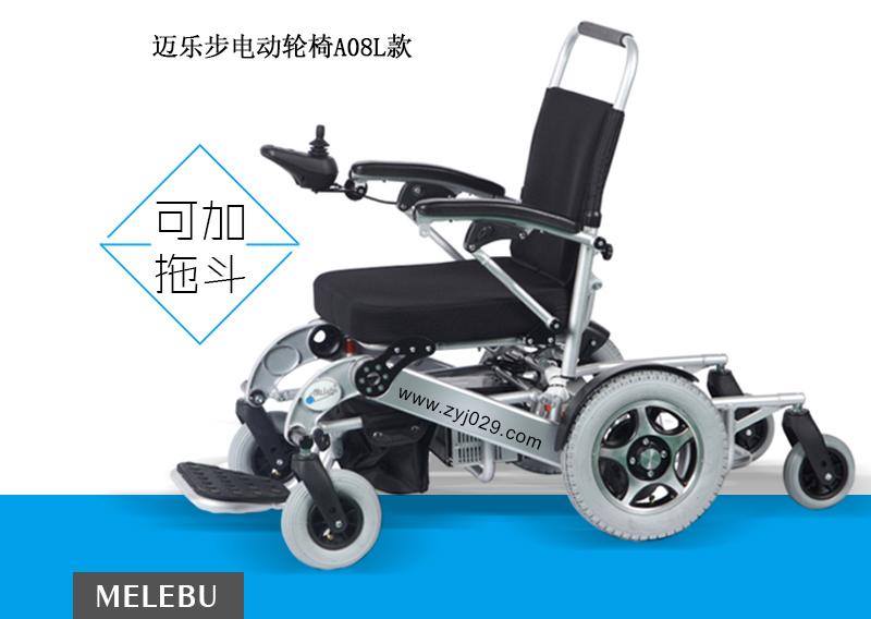 如何选购让老年人满意的电动轮椅车