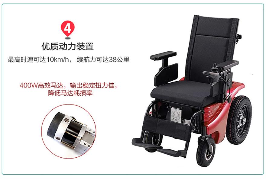 康扬电动轮椅KP40