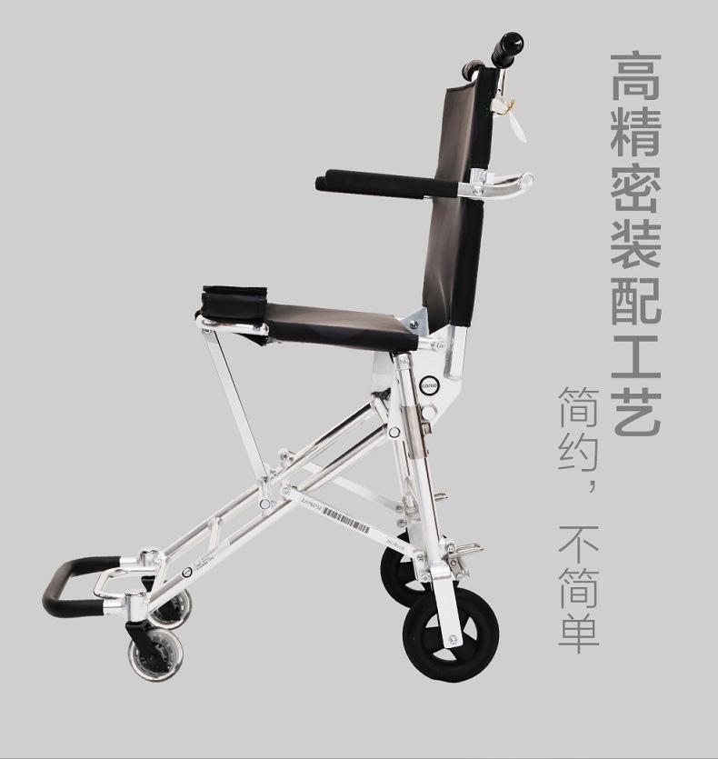 中进轮椅NA207超轻5.5kg折叠老人残疾人可上飞机轮椅车工艺