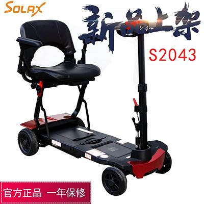 折叠电动轮椅几大核心要素你了解吗
