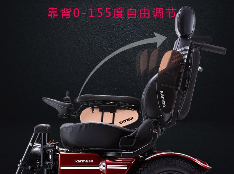 康扬KP45.3电动轮椅可调式靠背