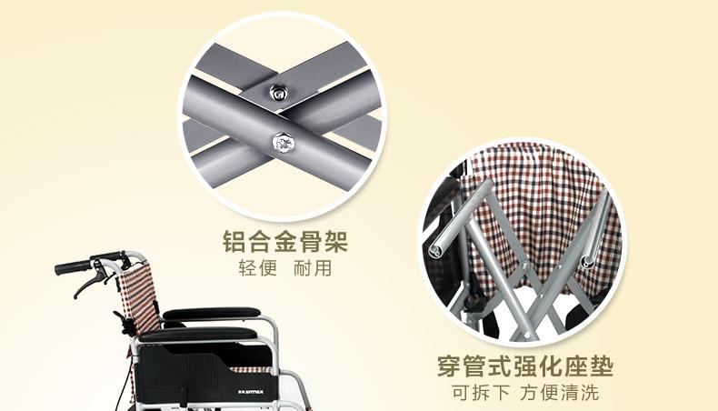 康扬轮椅SM150.2F14全铝合金支架
