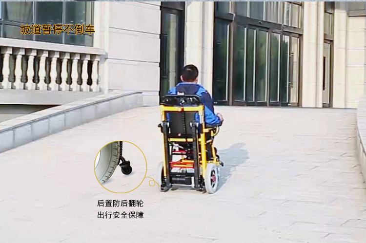 电动爬楼轮椅实况图