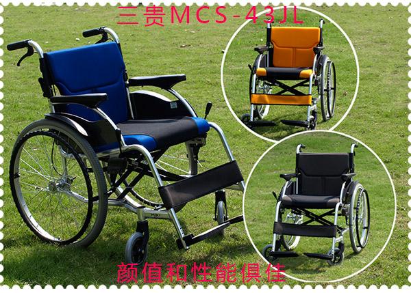 三贵轮椅怎么样 为什么那么贵