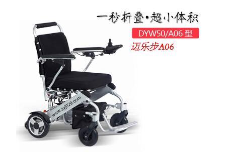 电动轮椅使用时哪些地方需要保养