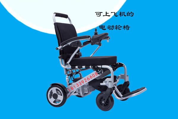 周老先生添置第三款电动轮椅——迈乐步电动轮椅A07款