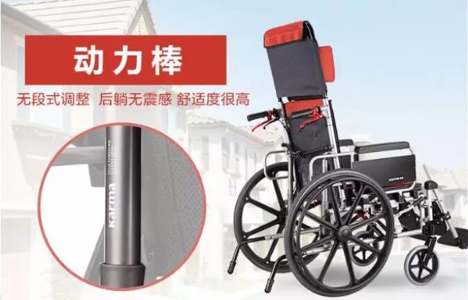 方便病人床到轮椅之间转移的轮椅推荐康扬KM-5000