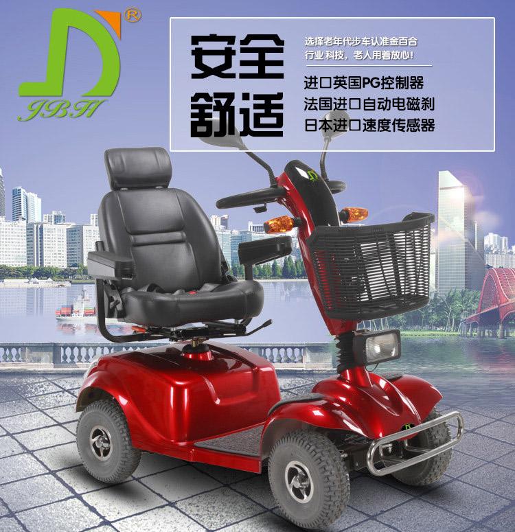 金百合DB-12电动代步车