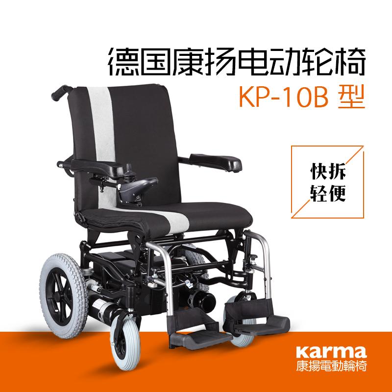 普通轮椅可以改装成电动轮椅吗