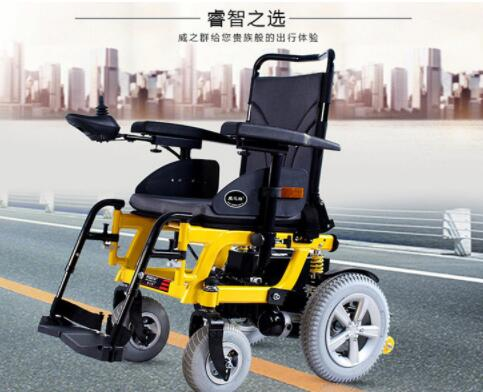威之群电动轮椅是哪家厂家生产的