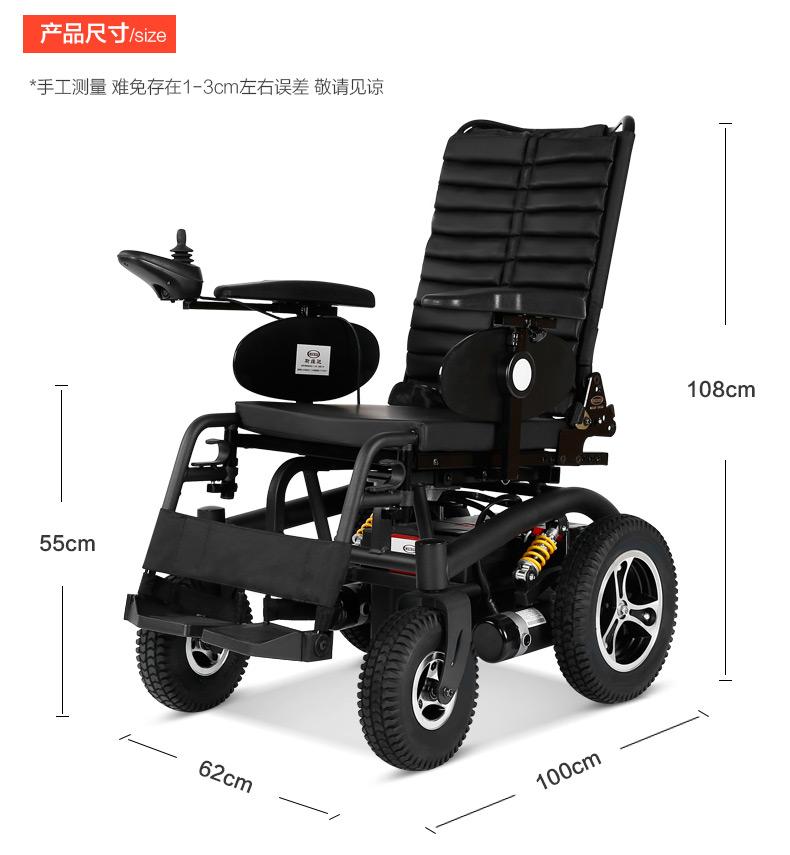 斯维驰SW1102C电动轮椅外形尺寸