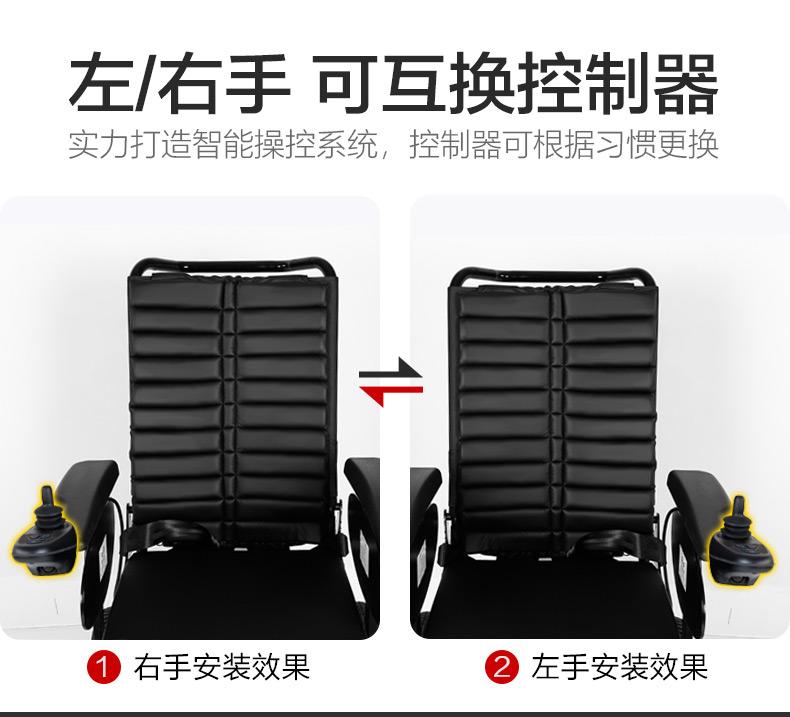 斯维驰SW1102C电动轮椅控制器克左右调换位置