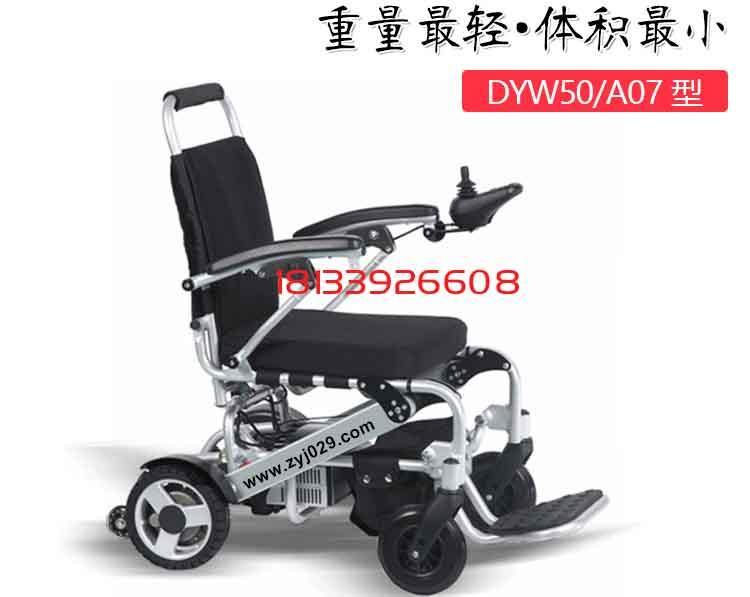 医用轮椅的整体结构