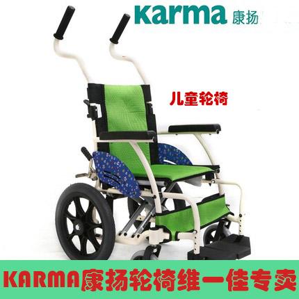 康扬轮椅KM-7501