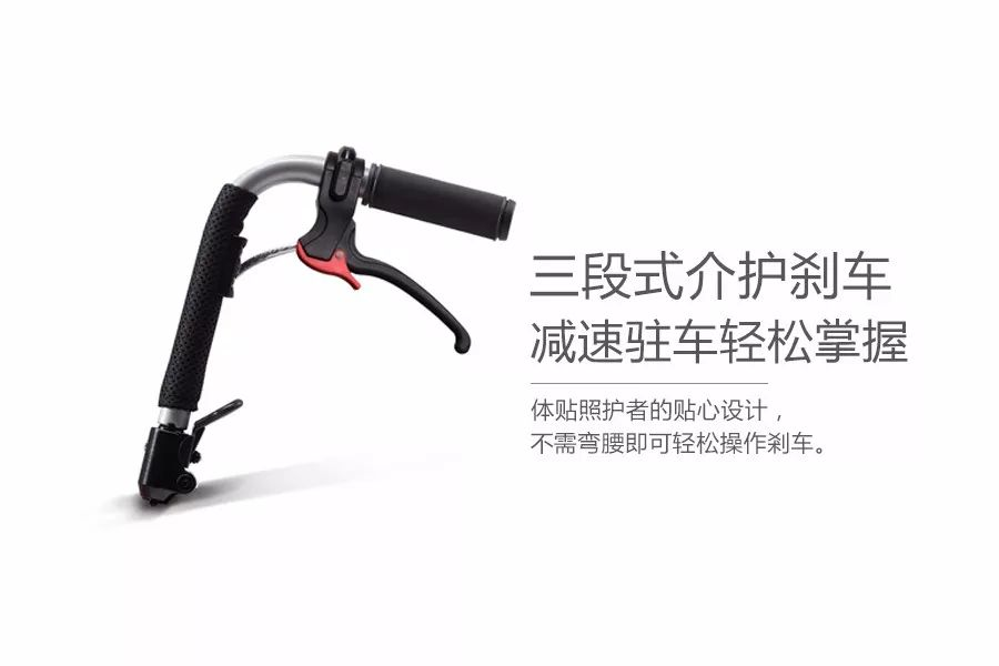 康扬轮椅KM2501超轻款三段式介乎自锁刹车
