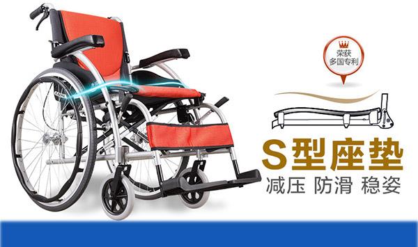 为老人选购电动轮椅你还在将就吗?