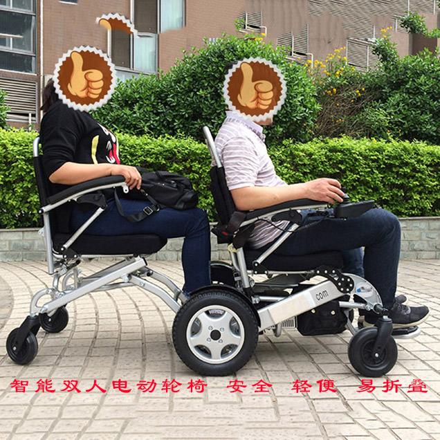 双人电动轮椅,双人电动轮椅车