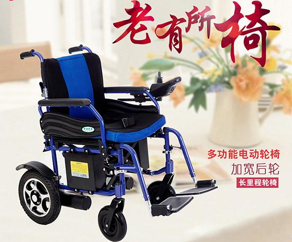 电动轮椅跑偏是怎么回事
