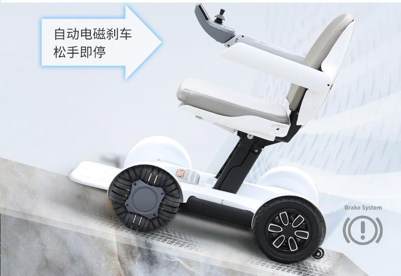 邦邦折叠电动轮椅代步车