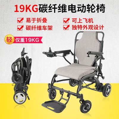 金百合DC01电动轮椅19kg超轻碳纤维电动轮椅车