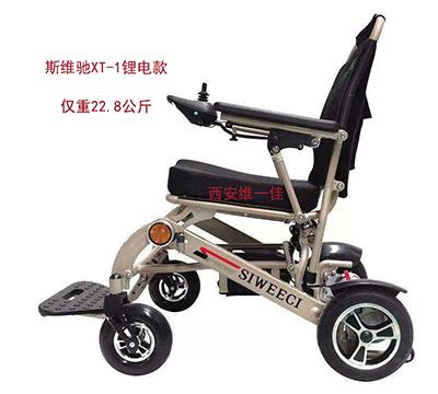 斯维驰XT-1锂电折叠便携式电动轮椅-斯维驰电动轮椅-价格-专卖店