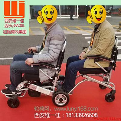 双人电动轮椅_双人电动轮椅哪个好