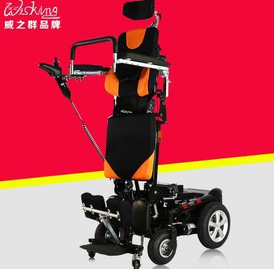 下肢残疾人半躺电动轮椅