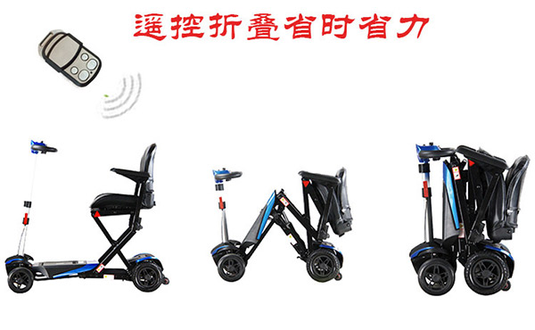 可上飞机的电动轮椅