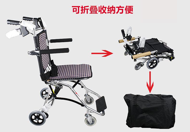 鱼跃轮椅1100铝合金轻便折叠老人残疾人旅行轮椅车折叠效果图