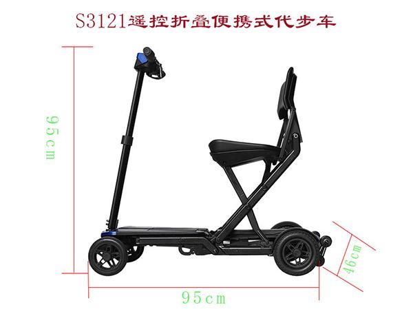 最轻最小折叠旅行轮椅代步车