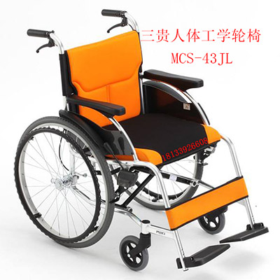 三贵Miki轮椅MCS-43JL
