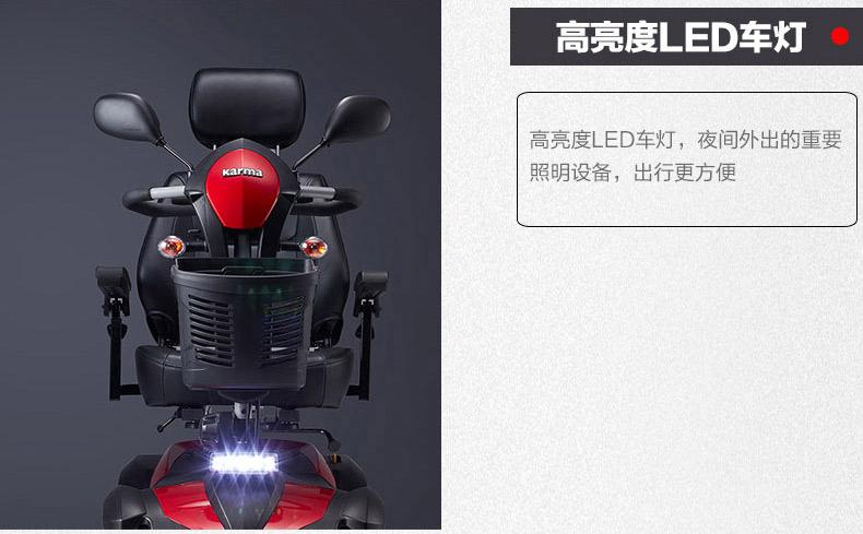 康扬电动轮椅代步车KS600细节图