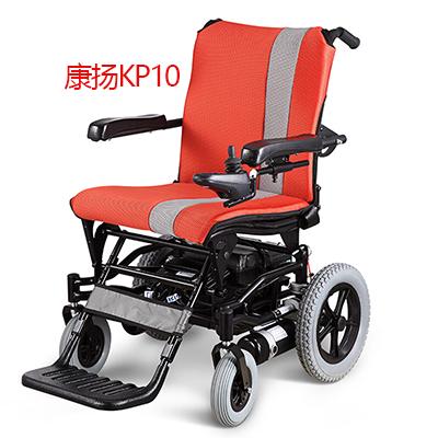 康扬KP10.3电动轮椅车怎么样