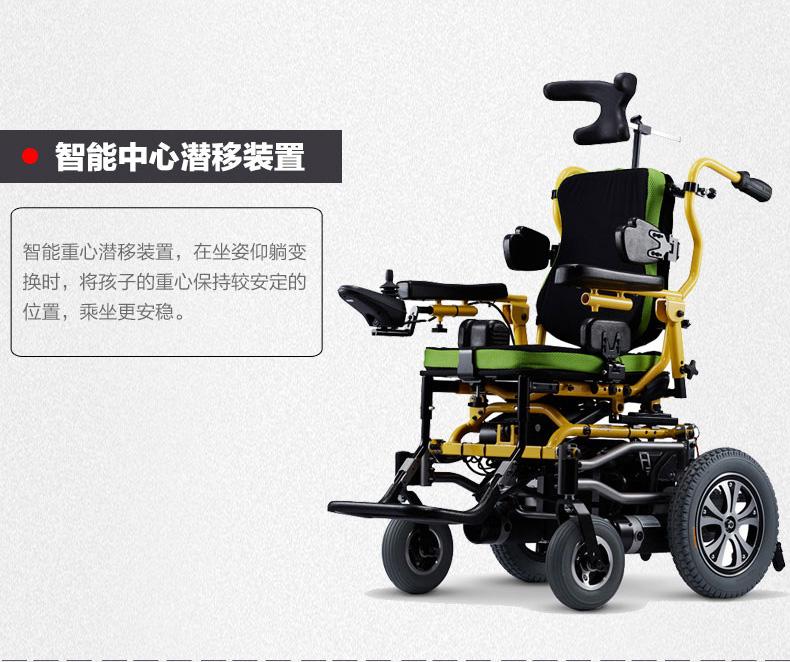 康扬电动轮椅儿童型KP12T图片