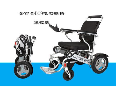 帕金森患者可以使用电动轮椅吗
