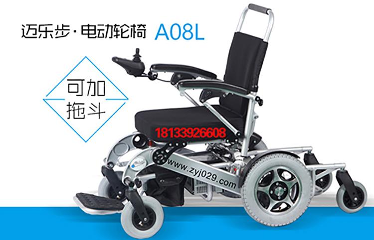 便携式电动轮椅车老年代步车老人可以搬动吗