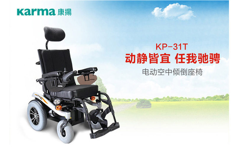 如何把瘫痪者移位到轮椅上?