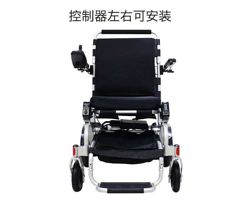 金百合D06折叠便携式电动轮椅控制器左右随意安装