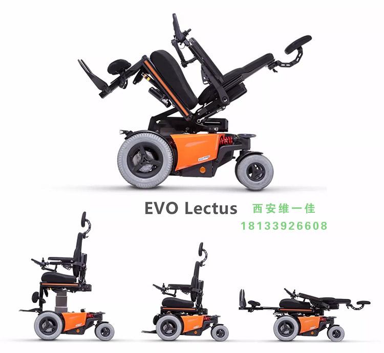 电动轮椅保养