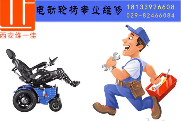 电动轮椅日常保养之轴承保养
