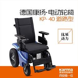 康扬电动轮椅KP40_康扬老人残疾人电动轮椅车