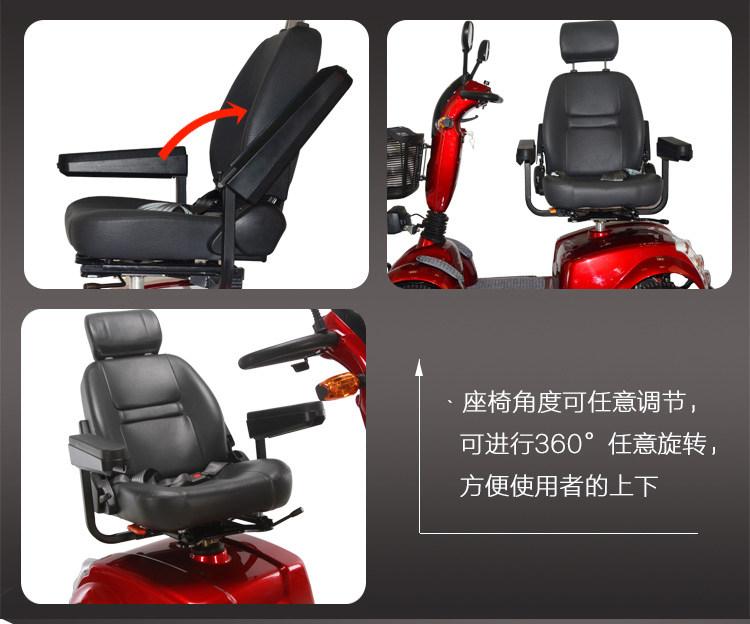 金百合DB-12电动代步车座椅调节示意图