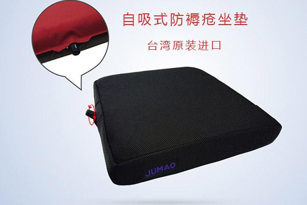 电动轮椅专用防褥疮坐垫