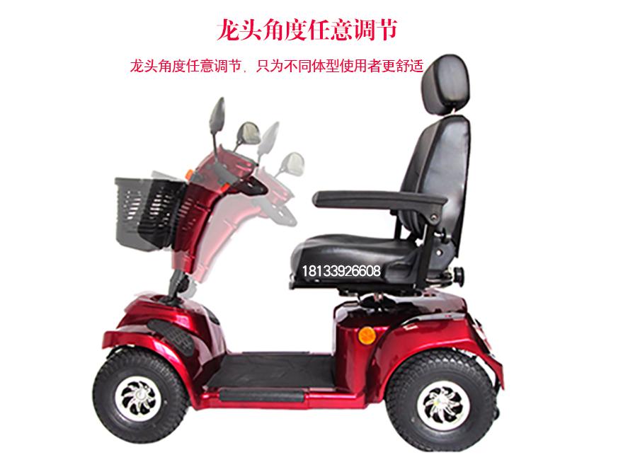 康扬电动老年代步车KS700