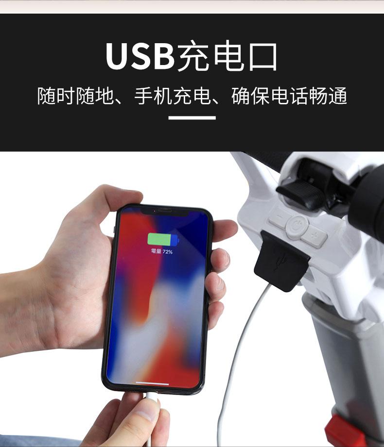 迈乐步S07行李箱式折叠老年电动代步车USB接口可给手机电话充电