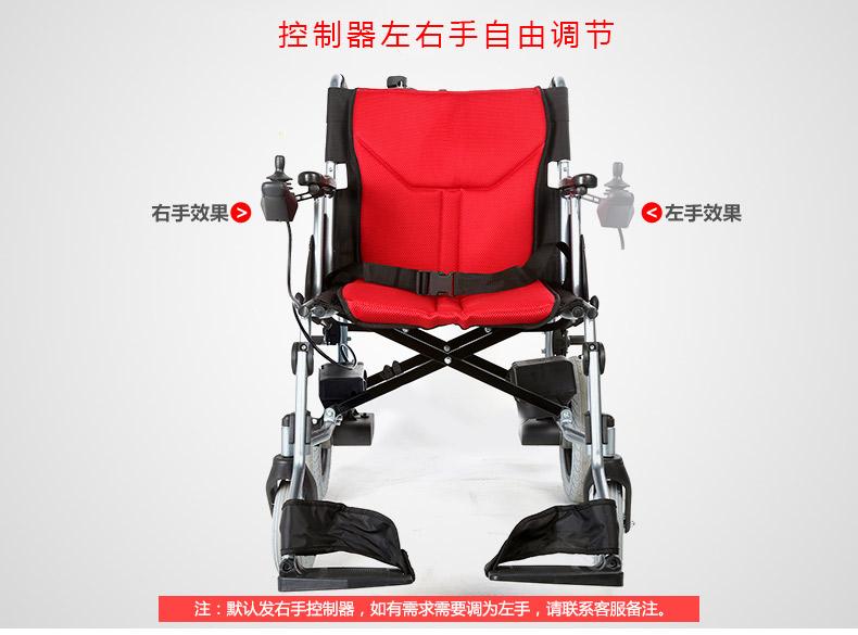 互邦HBLD3-B电动轮椅控制器示意图
