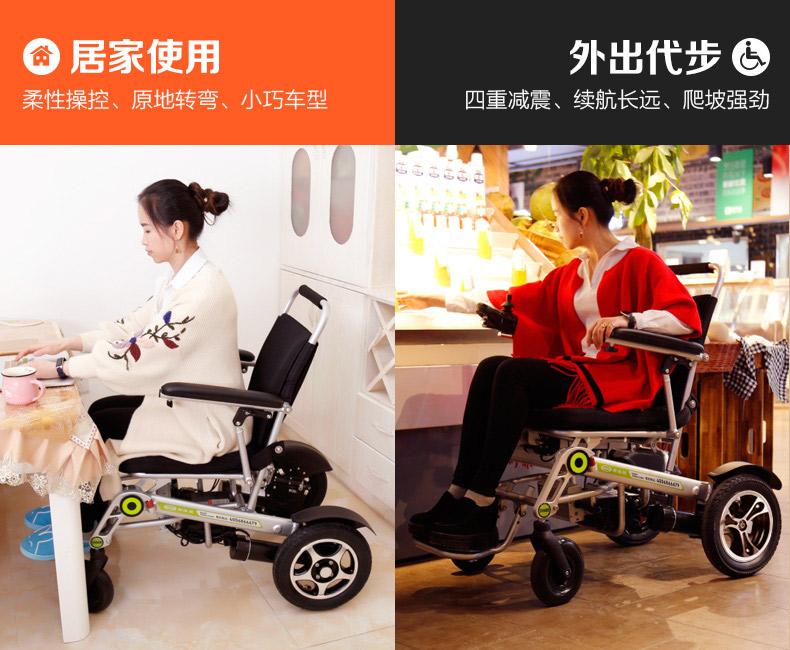 斯维驰电动轮椅车SW6000Z室内室外两用