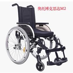 奥托博克轮椅思达M2