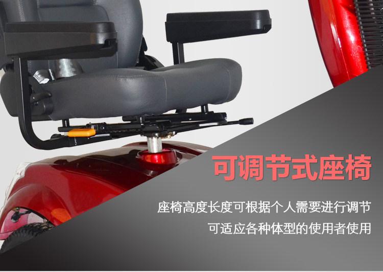 金百合DB-12电动代步车座椅结构图