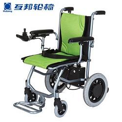 互邦LD3-A锂电池电动轮椅车